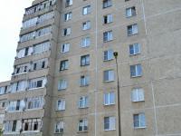 Дом 87 на улице Винокурова