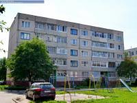 Дом 87А на улице Винокурова
