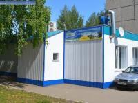 Дом 91 на улице Винокурова