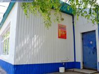 """(закрыт) Магазин """"Продукты"""""""