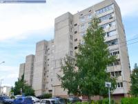 Дом 105 на улице Винокурова
