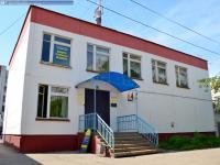 Дом 80 на улице Винокурова
