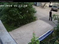 Сервис городских видеокамер от Инфолинк (камера cam9054)
