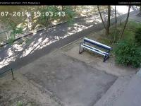 Сервис городских видеокамер от Инфолинк (камера cam8821)