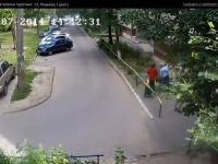 Сервис городских видеокамер от Инфолинк (камера cam8795)
