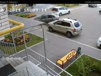 Сервис городских видеокамер от Инфолинк (камера cam9436)