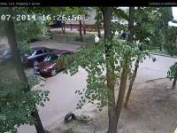 Сервис городских видеокамер от Инфолинк (камера cam9594)