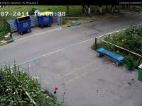 Сервис городских видеокамер от Инфолинк (камера cam9721)