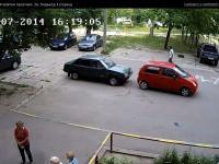 Сервис городских видеокамер от Инфолинк (камера cam9723)