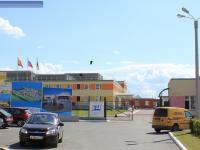 Федеральный центр травматологии, ортопедии и эндопротезирования