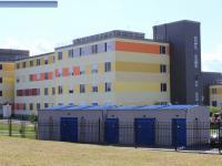 Республиканский центр травматологии, ортопедии и эндопротезирования