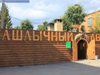 """Шашлычный двор"""