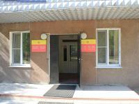 Государственный архив современной истории Чувашской Республики