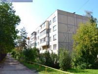 Дом 23 на пр. М.Горького
