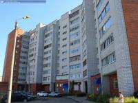 Дом 41 на улице Гагарина