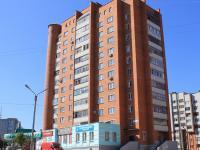 Дом 29 на улице Гагарина