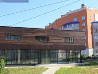 Дом 31Б на улице Гагарина