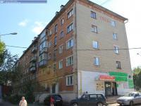 Дом 19 на улице Гагарина