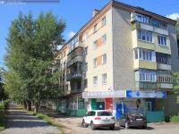 Дом 15 на улице Гагарина