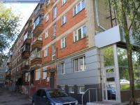 Дом 11 на улице Гагарина