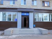 Управление жилищным фондом города Чебоксары