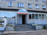 """Детский специализированный магазин """"100 колясок"""""""