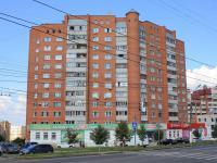 Дом 33 на улице Гагарина