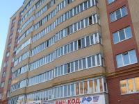 Дом 56 на улице Л.Комсомола