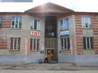 Организации в доме 18А на улице Декабристов