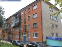 Дом 41 на улице Декабристов
