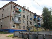 Дом 39 на улице Декабристов
