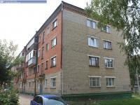 Дом 33 на улице Декабристов