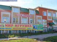 Дом 13А на улице Мира