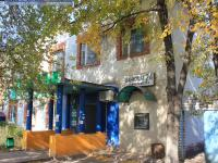 Дом 6Б на улице Дружбы
