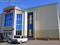 Культурно-досуговый центр