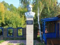 Памятник писателю Алексею Филипповичу Талвиру