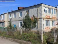 Дом 28 на улице Кирова