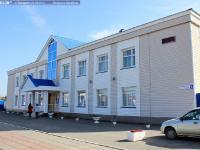Дом 5 на проспекте Ленина