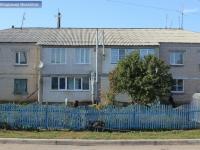 Дом 1 на улице Мичурина