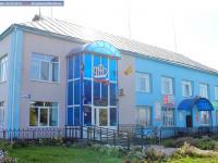Дом 39 на проспекте Ленина