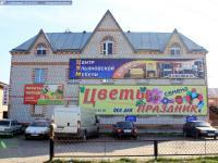 Центр ульяновской мебели