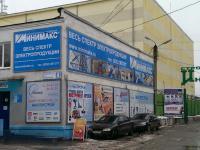 Электротехническая компания «Минимакс»