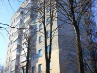Дом 20 на улице Жени Крутовой