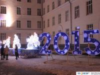 """Новогоднее оформление """"Год 2015"""""""