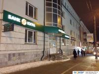 Банк Югра