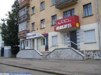 """Магазин """"Кристина"""" (закрыт), ломбард"""