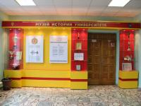 Музей истории ЧГУ