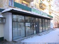 """Магазин """"Фронда мебель"""""""