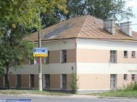 Дом 71 по улице Гражданская