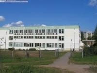 Школа 4